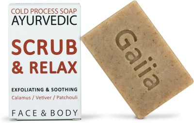 Gaiia Scrub & Relax, 100% Natural Cold Process Ayurvedic Soap