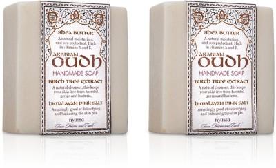 Nyassa Arabian Oudh Handmade Soap Pack Of 2