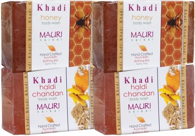 Khadimauri Haldi Chandan & Honey Soaps Twin Pack of 4 Herbal Ayurvedic Natural
