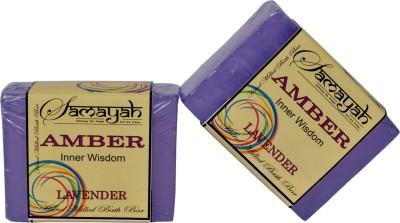 Samayah Hand Made Bath Soap Amber (Lavendar) Set of 2