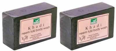 Khadimauri Neem Tulsi Soap - Pack of 2 - Premium Handcafted Herbal