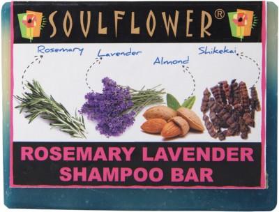 Soulflower Rosemary Lavender Shampoo Bar