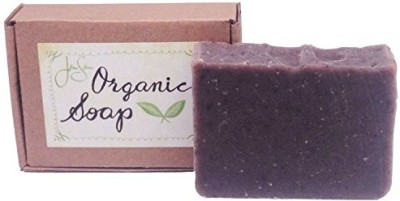 JenSan Home and Body Lavender Oatmeal Natural Organic Soap with Shea Butter and Essential Oils