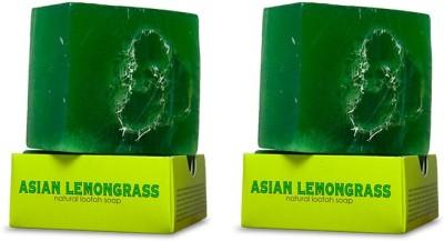 Nyassa Asian Lemongrass Handmade Loofah Soap Pack Of 2
