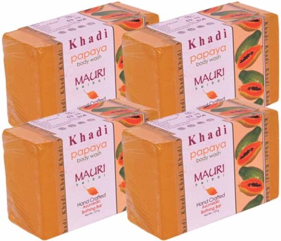 Khadimauri Papaya Soap - Pack of 4 - Premium Handcrafted Herbal