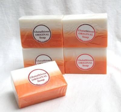 DERMALINE Kojic Acid & Glutathione Dual Whitening Bleaching Soap BUY 4 GET 1 FREE