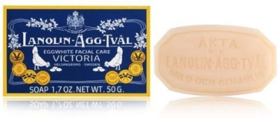 Victoria's Secret Lanolin-Agg-Tval Eggwhite Facial Care Soap