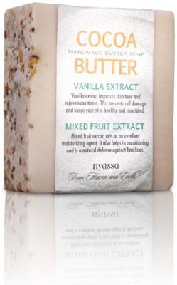 Nyassa Cocoa Butter Handmade Vanilla Premium Soap