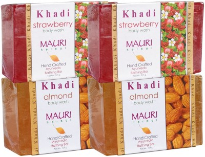 Khadimauri Almond & Strawberry Soaps Twin Pack of 4 Herbal Ayurvedic Natural
