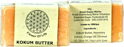 FLOWER OF LIFE -KHADI KOKUM BUTTER SOAP