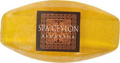 Spaceylon Luxury Ayurveda Sensual Sandalwood Cleansing Bar