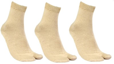 Neska Moda Women's Solid Ankle Length Socks at flipkart