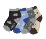 Axfort Baby Boys Self Design Ankle Lengt...