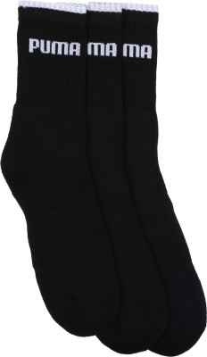 Puma Mens Solid Knee Length Socks
