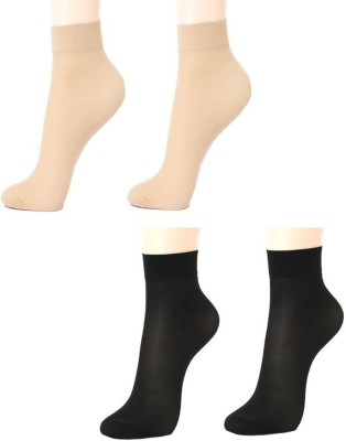Cotson Girl's Solid Ankle Length Socks