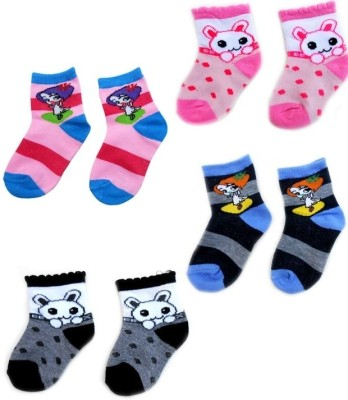 Smartkshop Baby Boy's Self Design, Striped, Animal Print Quarter Length Socks