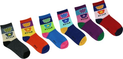 Green Zone Boy's Ankle Length Socks