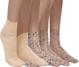 TeeMoods Women's Printed Ankle Length So...