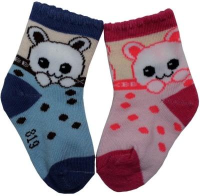 Camey Baby Boy's Ankle Length Socks