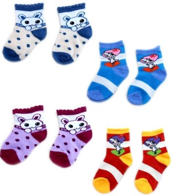 Smartkshop Baby Girl's Self Design, Striped, Animal Print Quarter Length Socks