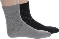 Nxt 2 Skn Mens Geometric Print Ankle Length Socks(Pack of 2)
