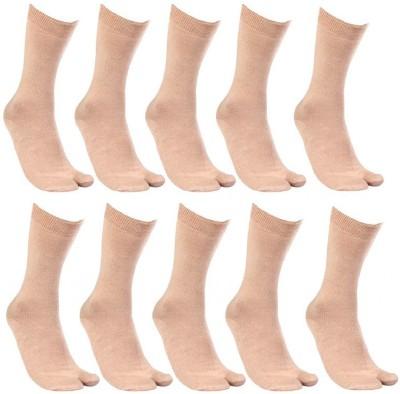 Savicent Women's Solid Crew Length Socks