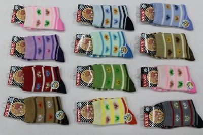 Camey Boy's Quarter Length Socks