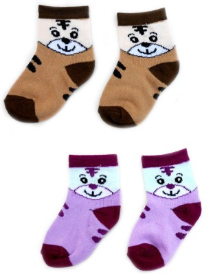 Smartkshop Baby Boy's Self Design, Animal Print Quarter Length Socks