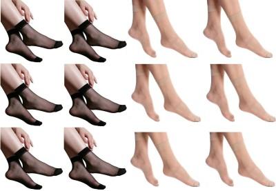 Simon Women's Solid Ankle Length Socks at flipkart