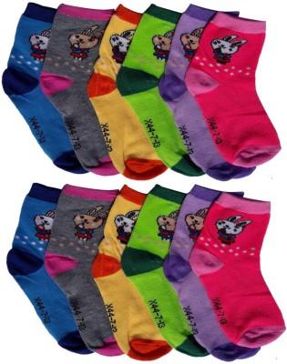 Hosiery Mart Girl's Graphic Print Ankle Length Socks