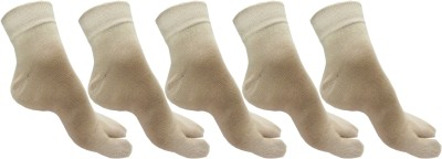 Royal Class Women's Solid Ankle Length Socks