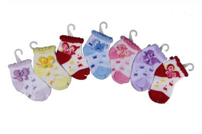 Cosy Premium Baby Boy's Printed Footie Socks