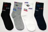 Camey Men's No Show Socks (Pack of 4)