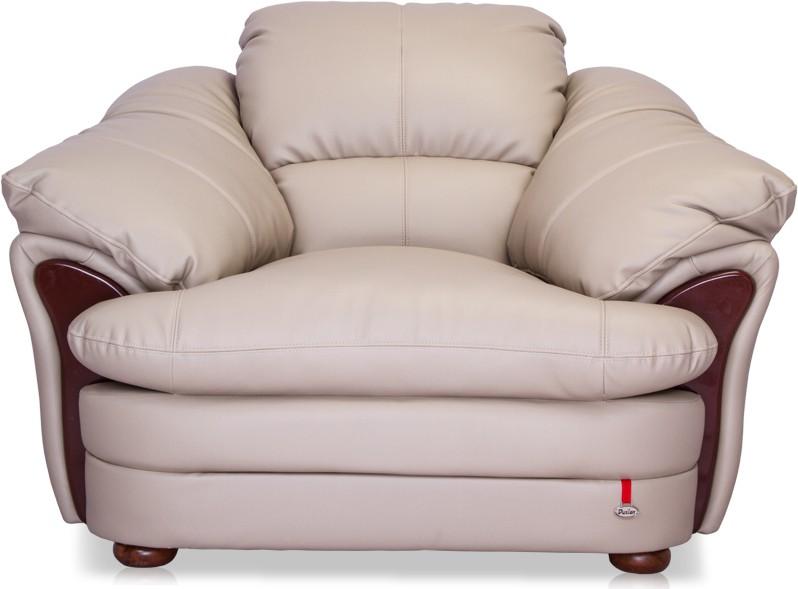 Durian Salina Leatherette 1 Seater Sofa