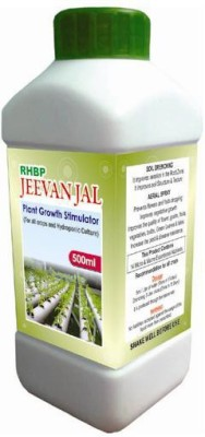 RHBP Jeevan Jal , Organic Growth Promote...