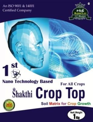 Shakthi Organic Manure Shakthi Crop Top Soil Manure