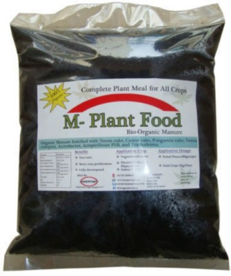 Pepper Agro Organic Fertilizer Combo M-Plant Food And Neem Pellets 200 GM Each Soil Manure