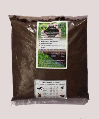 Grow Garden Farm Aged Goat / Gobar Soil Manure Soil Manure