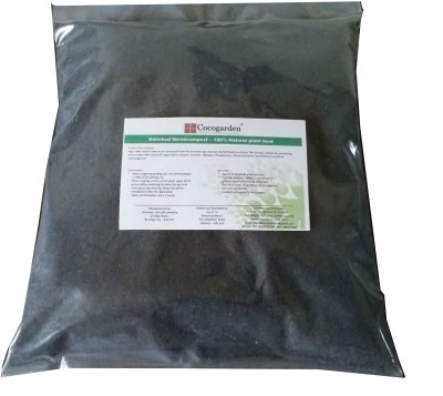 Cocogarden Vermicompost Soil Manure