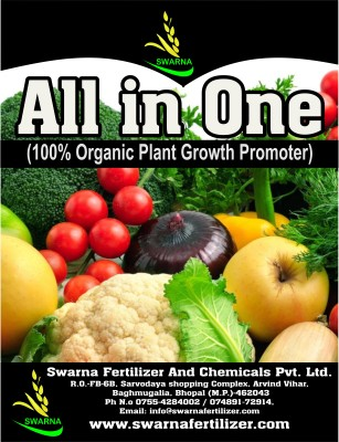 SWARNA organic Fertilizer Soil Manure