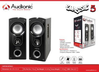 Audionic CLASSIC-5HOMETHEATRE Home Audio Speaker