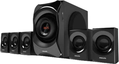 Philips-SPA8000B/94-5.1-Multimedia-Speaker-System