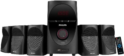 Philips SPA7000B 5.1 Multimedia Speaker System