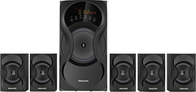 Philips SPA5160B 5.1 Multimedia Speakers