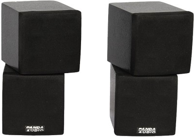 Panda Audio KV-8789-S Portable Home Audio Speaker