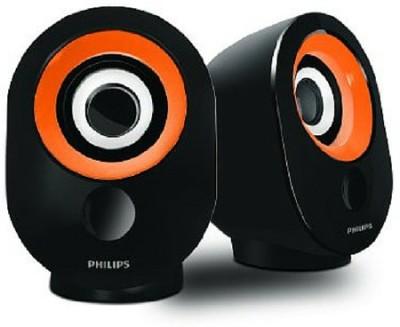 Philips SPA 50 Laptop/Desktop Speaker
