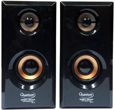 QHMPL QUANTUM qhm630 Laptop/Desktop Speaker