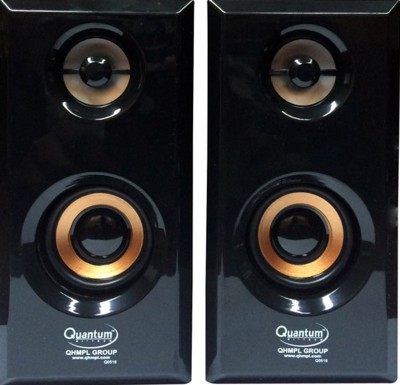 Quantum QHM 630 2.0 Multimedia Speakers