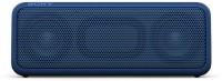 Sony SRS-XB3 Portable Bluetooth Speakers(Blue, 2 Channel) best price on Flipkart @ Rs. 9740
