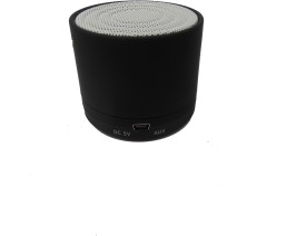 UBON VJ-42 Wireless Bluetooth Speaker